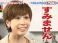 【悲報?】AKB48大家志津香、ノーパンに1日気付かず