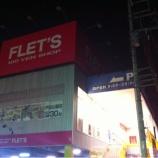 『戸田市五差路そばの100均リニューアル&そして奥に新生TSUTAYAのスペースが⁉』の画像