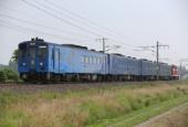『2014/7/23運転 DE10牽引キハ141系試運転』の画像