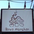 『門真市 町のパン屋さん レーヴマルシェ』の画像