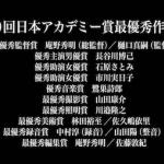 シン・ゴジラ ブルーレイ&DVD 3/22発売【海外の反応】