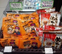 【乃木坂46】神宮球場付近のファミリーマートの売り方が悪意あるwwこれ店員にオタいるなww