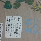 『沖縄ごはん教室!』の画像