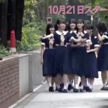 『矢久保が泣いてるw『乃木坂どこへ』PR動画が公開キタ━━━━(゚∀゚)━━━━!!!』の画像
