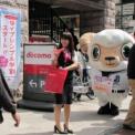 2010年 横浜開港記念みなと祭 国際仮装行列 第58回 ザ よこはま パレード その51(NTTドコモ編)