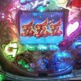 『4月25日 小岩  1円パチ  しばらくぶりの記事更新』の画像