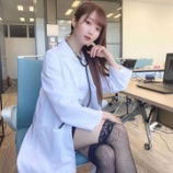 『[イコラブ] みりにゃ女医さん…【大谷映美里】』の画像
