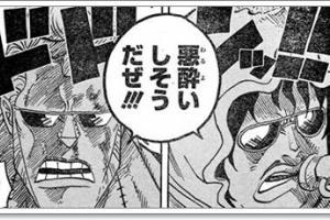 【ONEPIECE】ワンピース774話感想 チユチユの能力とオペオペの能力 775話予想 漢VS漢!!【ネタバレ注意】