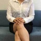 『【池袋風俗】「イチモツアルバイト ミヤケシノブ(30)」~人妻とエッチな体験談~【手コキで攻められまくり】』の画像