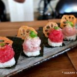 『ハワイ島&オアフ島の旅:ZIGUでディナー』の画像