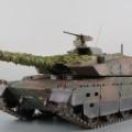 1/48 タミヤ 陸上自衛隊 10式戦車 製作2 完成