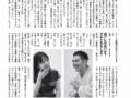 弘中綾香アナ、テレ朝のYouTubeチャンネルを告発 若手アナにタンクトップを着せ胸の谷間のアップ強調…完全にセクハラ