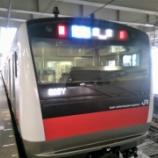 『京葉線 朝ラッシュ時下りで大量降車する駅はどこだ?』の画像