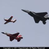 『岐阜基地航空祭2011 [異機種編隊飛行編]』の画像