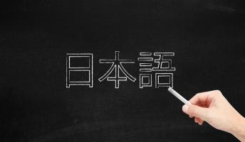 【日本全国】まさか方言とは思ってなかった言葉wwwwwwwwww