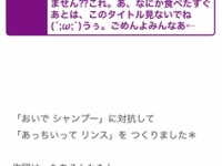【乃木坂46】齋藤飛鳥の黒歴史wwwwwwww(画像あり)