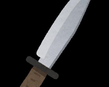 「うるさい。刺すぞ」奈良・東九条町で友達と遊んでいた中学生の首元にナイフを突きつけた54歳無職の男を逮捕