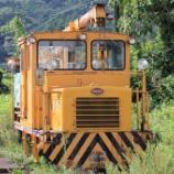 『大井川鉄道のモーターカー』の画像