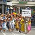 2016年 第43回藤沢市民まつり その49(湘南ウクレレマーチングバンド)