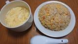お前ら~!チャーハンと卵スープ出来たよ~♡(※画像あり)