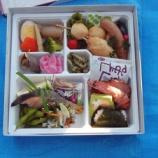 『1999年 4月29日 花見:弘前市・弘前公園本丸』の画像