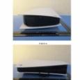 PS5の本体、同梱スタンド、ケーブル等の画像が流出。 #PS5 #周辺機器