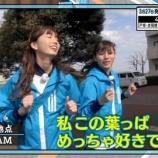 『日向坂46河田陽菜の感性が独特すぎる!笑【ひらがな推し】』の画像