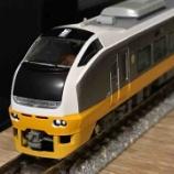 『グリーンマックス E653系フレッシュひたち(イエロー) 入線』の画像