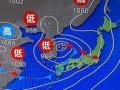 【画像】西日本さん、謎の怪物に覆われてしまうwwwww