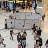 『【香港最新情報】「沙田のショッピングモール「新城市広場」で男性が転落死 」』の画像
