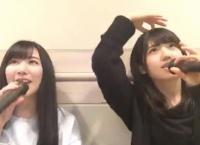村山彩希と北澤早紀のガチ恋口上wwww【47の素敵な街へ】