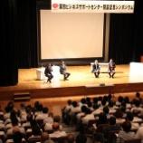 『相談業務スタート!関市ビジネスサポートセンター』の画像