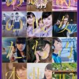 『【乃木坂46】乃木坂のPV集がかなり売れているらしい・・・』の画像