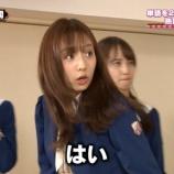 『【乃木坂46】これはよく見る顔!!!イラっとするわ〜wwwwww』の画像