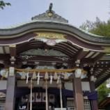 『【写真】川越紀行1 』の画像