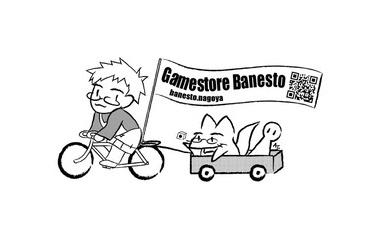 『セール情報62:ゲームストア・バネストセール(2021年1月25日~1月31日)』の画像