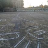 『明日は戸田市民体育祭! 先ほど事前準備作業してきました。』の画像