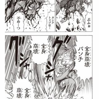 プラズマ☆まとめ特報