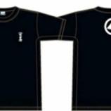 『欲しい人がいらっしゃれば一緒に注文しますよ、富士酢Tシャツ』の画像