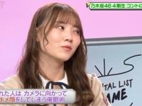 【乃木坂46】田村真佑、やはり有能だった!!!