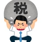【驚愕】年収1億円の手取りがヤバイwwwwwwww