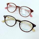 『お子様に人気!お好みの形で。子供のために設計された日本製メガネ『omodok』』の画像