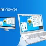 『スマホでパソコンの遠隔操作はTeamViewer が意外と使える。』の画像