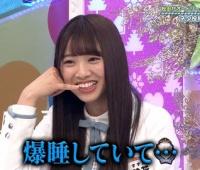 【日向坂46】 サトミツ派になりそうだな鈴花