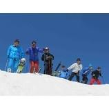 『月山スキーキャンプ1期。素晴らしい天気となった月山。』の画像