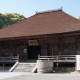 『いつか行きたい日本の名所 滝山寺 滝山東照宮』の画像