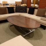 『リビ充家族にお勧めLDスタイル・柏木工の創和シリーズのロータスソファにestic・X-LIFTテーブルをセット』の画像