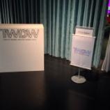 『【独り言】「Tokyo Work Design Week 2014」を終えて感じたこと!』の画像