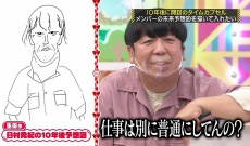 これマジか・・・生田絵梨花が書いた似顔絵に激似の人が逮捕・・・・