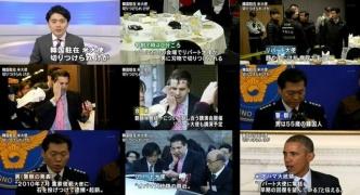 【朗報】韓国国民、米軍基地での特別待遇を獲得